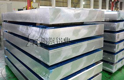 6061超厚铝板厂家