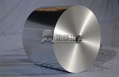 食品包裝鋁(lv)箔