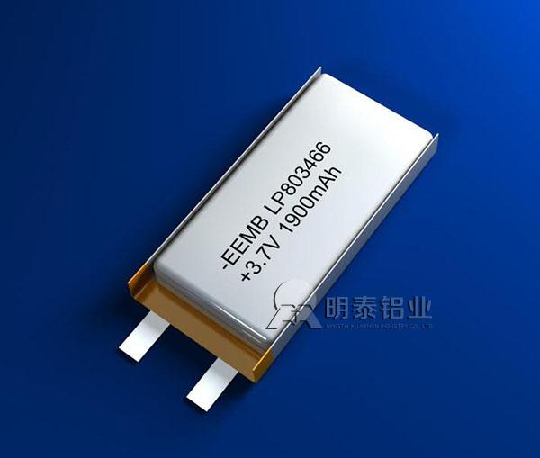 锂电池铝箔
