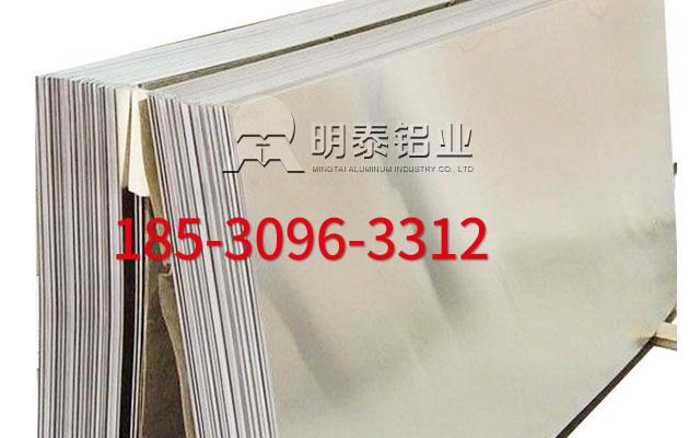 6061t6合金铝板标准抗拉强度多少