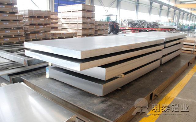 5083铝板生产厂家