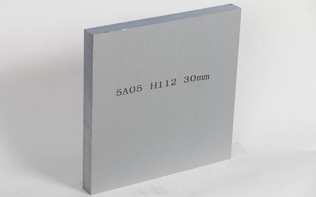 5A06鋁(lv)板(ban)