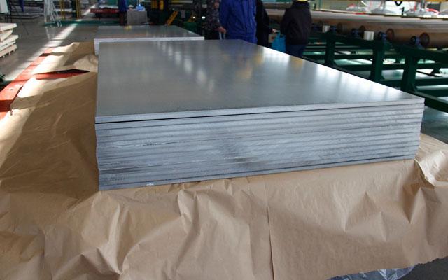 1060鋁(lv)板(ban)