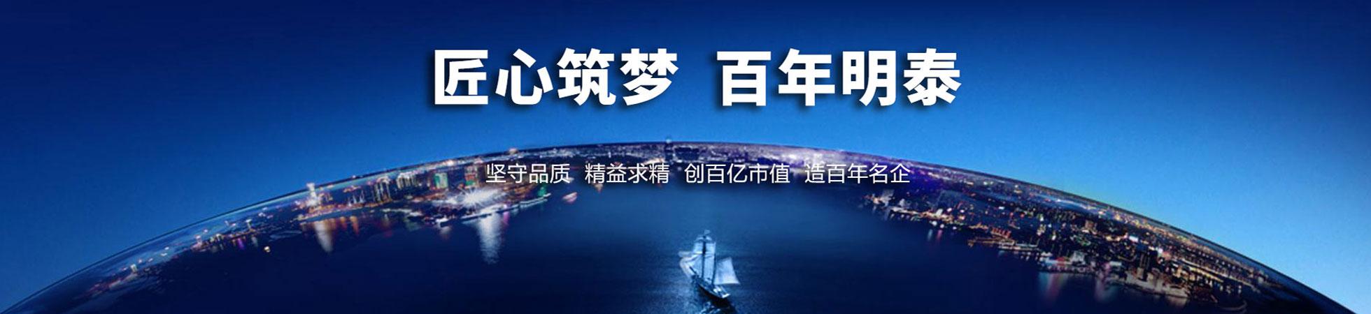 山(shan)東(dong)1060鋁(lv)板(ban)廠家