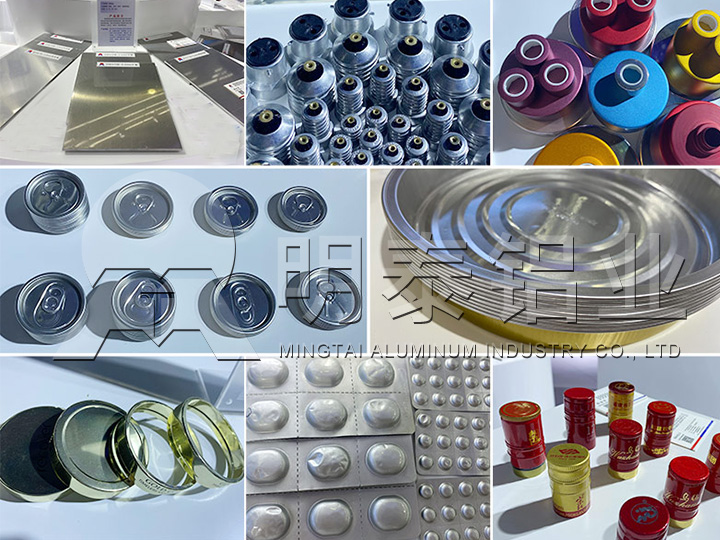 明泰铝业铝板产品